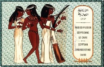 1959_cairo_fr