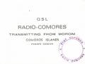 comorros1-jpg