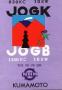 jogk_fr-jpg