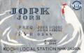 jork_fr-jpg