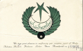 pakistan_15355_front-jpg