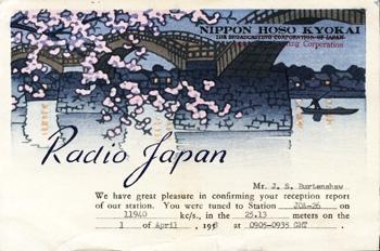 japan_11940-jpg
