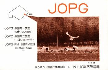 jopg-jpg