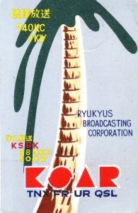 ksar2_fr
