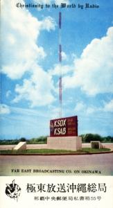 ksdx-ksab-1