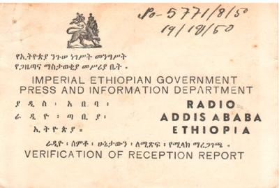 addiababa1
