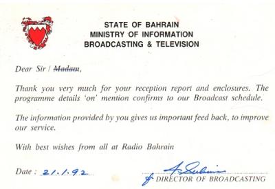 bahrain-1