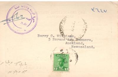 iraq-32b