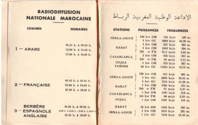 marocaine-3