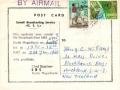 somali-32a