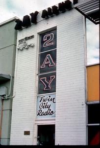 2AY entrance