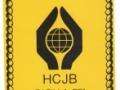 hcjb_cardboard