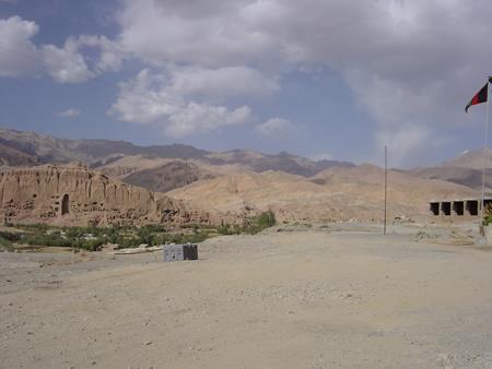 bamiyan_aerial