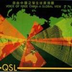 Radio Taiwan To Make Digital Statement