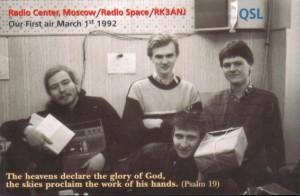 Radio Centr_5925_front