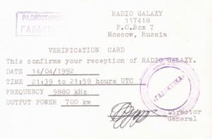 Radio Galaxy_9880