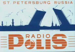 Radio Polis_6045_front