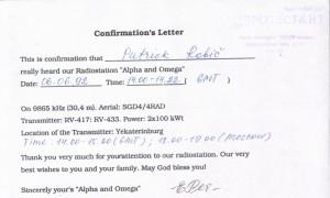 Radiostanziya Alpha i Omega_9865