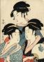 japan_geisha-1-jpg
