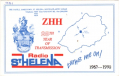 sthelens-1